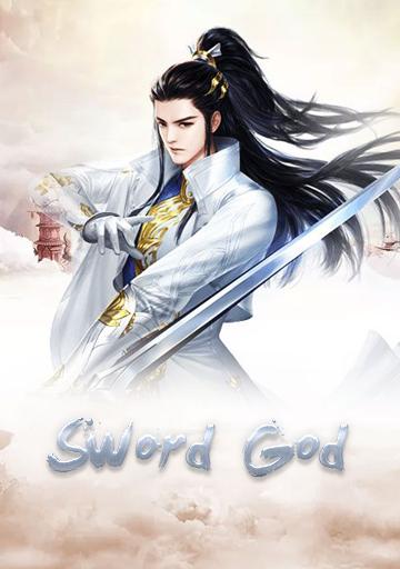 Sword God