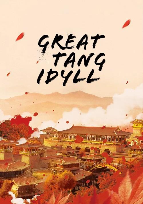 Great Tang Idyll